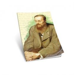 Dostoyevski Yumuşak Kapaklı Defter
