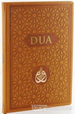 Dua (Rahle Boy)
