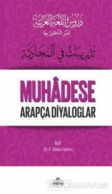 Durusu'l-Luğati'l-Arabiyye 5 – Muhadese Arapça Diyaloglar
