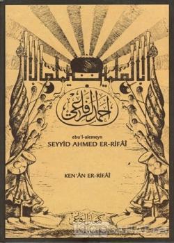 Ebu'l-alemeyn Seyyid Ahmed Er-Rifai