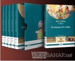 El-Kanun Fıt-Tıbb (5 Cilt Kutulu)