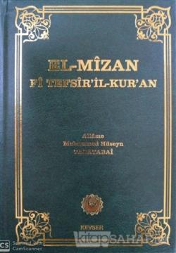 El-Mizan Fi Tefsir'il-Kur'an 1. Cilt (Ciltli)