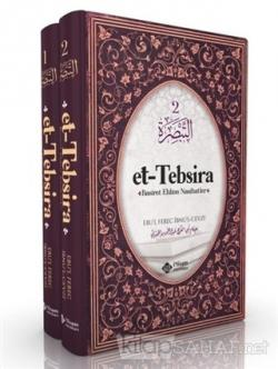 Et-Tebsira - Basiret Ehline Nasihatler Seti (2 Kitap Takım) (Ciltli)