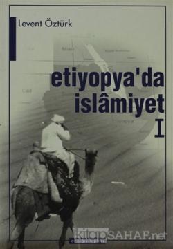 Etiyopya'da İslamiyet 1