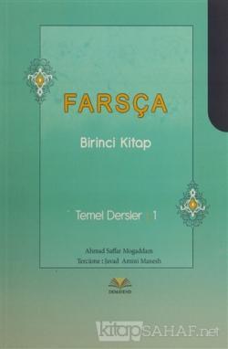 Farsça Birinci Kitap