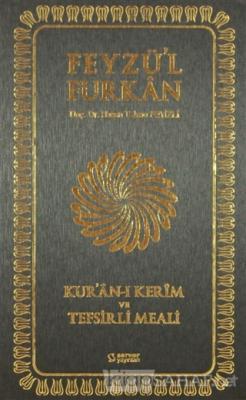 Feyzü'l Furkan Tefsirli Kur'an-ı Kerim Meali (Orta Boy ) (Ciltli)