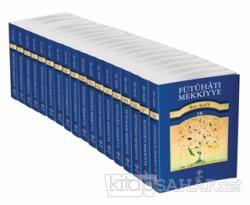 Fütuhat-ı Mekkiyye - (18 Kitap Takım)