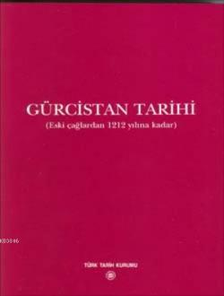 Gürcistan Tarihi