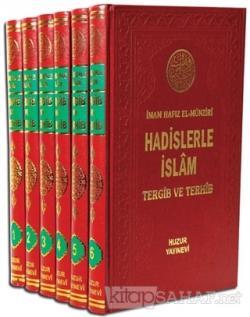Hadislerle İslam Tergib ve Terhib (6 Cilt Takım) (Ciltli)