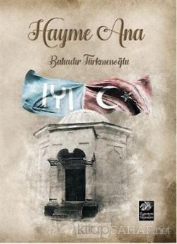 Hayme Ana