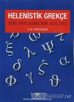 Helenistik Grekçe