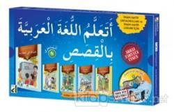 Hikayelerle Arapça Öğreniyorum (10 Kitap + 1 CD)