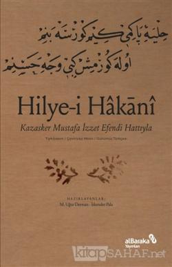 Hilye-i Hakani - Kazasker Mustafa İzzet Efendi Hattıyla