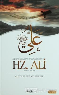 Hz. Ali (Radıyallahu Anh)