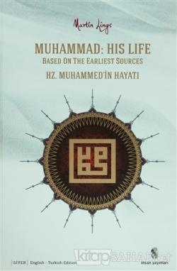 Hz. Muhammed'in Hayatı / Muhammed: His Life (Ciltli)