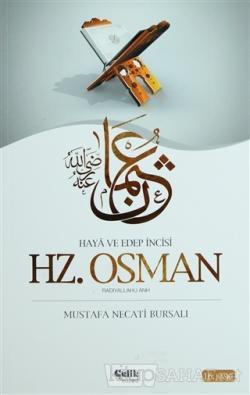Hz. Osman (Radıyallahu Anh)