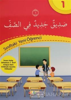 İmam Hatip 7. Sınıf Arapça Hikaye Seti (10 Kitap)
