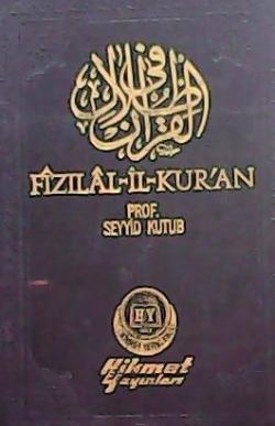 FİZILAL-İL KUR'AN-CİLT 5