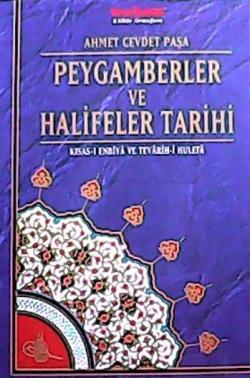 PEYGAMBERLER VE HALİFELER TARİHİ