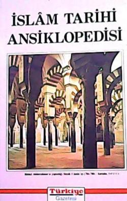 Peygamberler Tarihi Ansiklopedisi 4. Cilt - | Yeni ve İkinci El Ucuz K