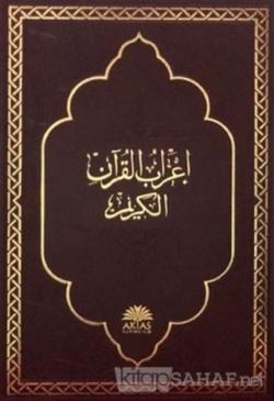 İ'rabul Kur'an-ı Kerim Orta Boy (Ciltli)