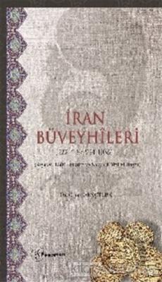İran Büveyhileri