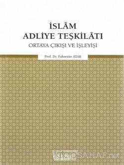 İslam Adliye Teşkilatı