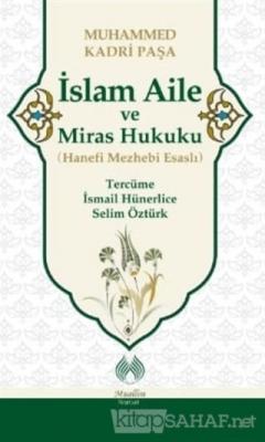 İslam Aile ve Miras Hukuku