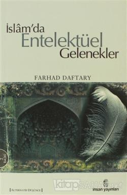 İslam'da Entelektüel Gelenekler