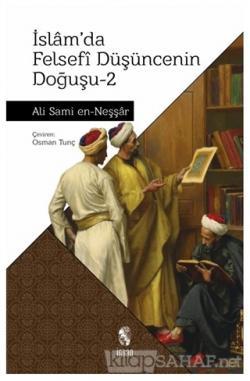 İslam'da Felsefi Düşüncenin Doğuşu 2
