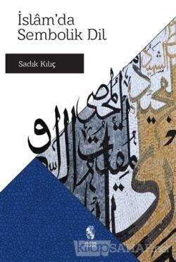 İslam'da Sembolik Dil