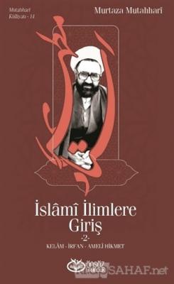 İslami İlimlere Giriş 2