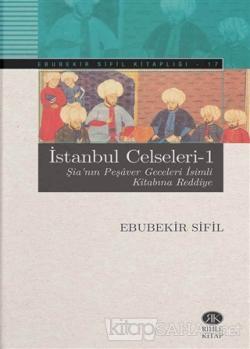 İstanbul Celseleri - 1