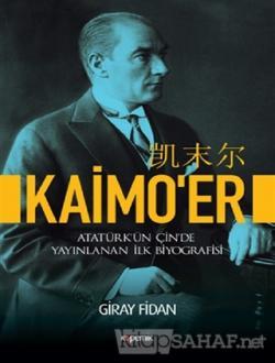 Kaimo'er