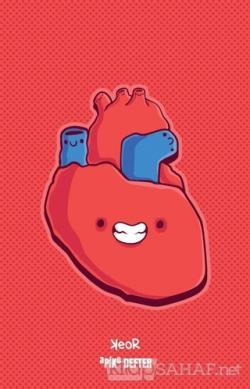 Kalp Defter