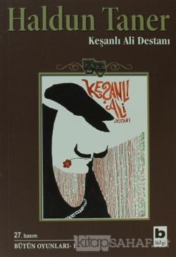 Keşanlı Ali Destanı