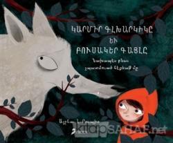 Kırmızı Başlıklı Kız ve Vejetaryen Kurt (Ermenice)