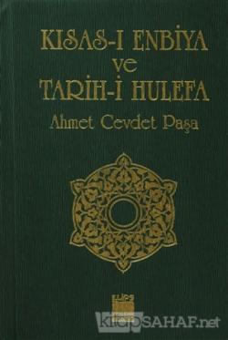 Kısas-ı Enbiya ve Tarih-i Hulefa (Ciltli)