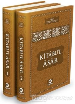 Kitabu'l Asar (2 Cilt Takım) (Ciltli)