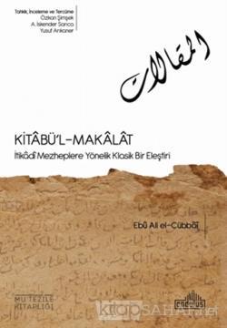 Kitabü'l-Makalat
