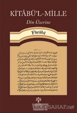 Kitabü'l-Mille