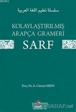 Kolaylaştırılmış Arapça Grameri Sarf