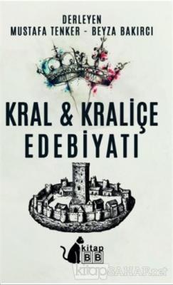 Kral ve Kraliçe Edebiyatı