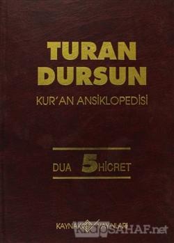 Kur'an Ansiklopedisi Cilt: 5 Dua-Hicret (Ciltli)