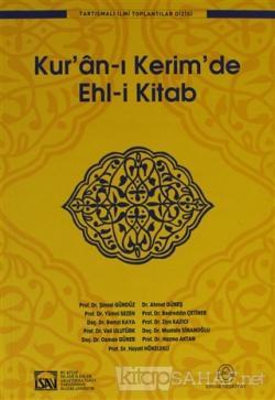Kur'an-ı Kerim'de Ehl-i Kitab