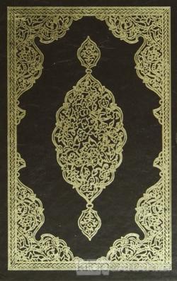 Kur'an-ı Kerim'den Sureler (Ciltli)
