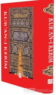 Kur'an-ı Kerim (1. Hamur 5 Renk Seçeneği İle) (Ciltli)
