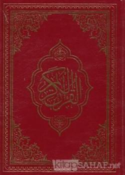 Kur'an-ı Kerim Bilgisayar Hatlı Rahle Boy-Fihristli (Ciltli)