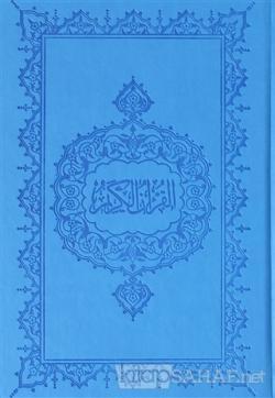 Kur'an-ı Kerim Hafız Boy İnce Mavi Kapak (Ciltli)
