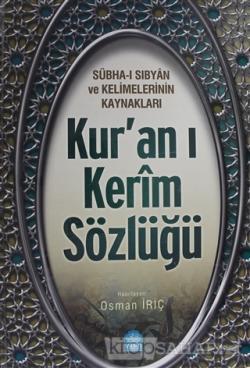 Kur'an ı Kerim Sözlüğü (Ciltli)